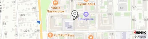 First place на карте Краснодара