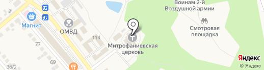 Церковь Митрофана Воронежского на карте Семилуков