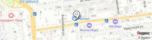 Аватар на карте Краснодара