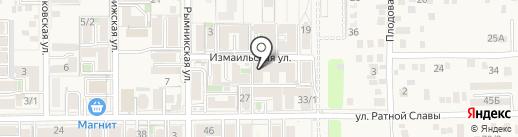 СГИ КУБАНЬ на карте Российского