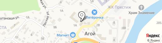 Продуктовый магазин на карте Агоя