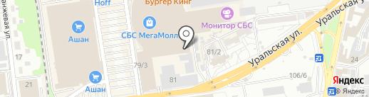 Dымоff на карте Краснодара