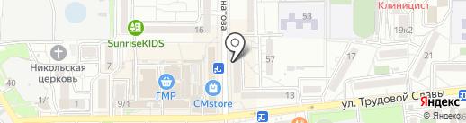 Агентство концептуальных решений на карте Краснодара