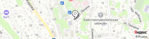 СТУДИЯ УЗИ на карте Туапсе