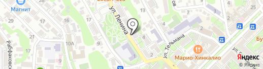 Туапсинская стоматологическая поликлиника на карте Туапсе