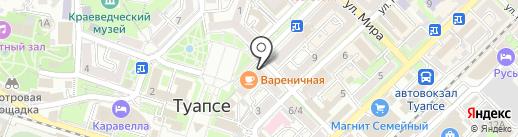 Royal на карте Туапсе
