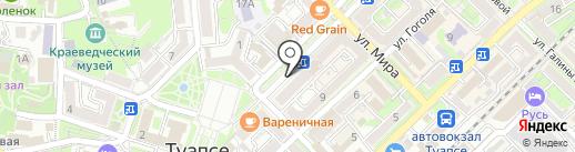 Часовой бутик на карте Туапсе