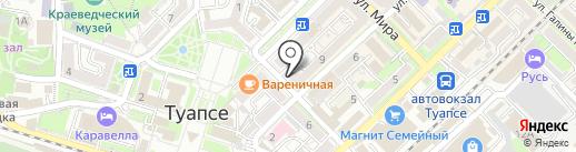 Магазин товаров для здоровья на карте Туапсе