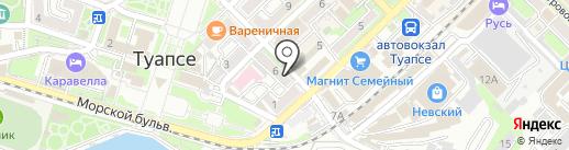 Антошка на карте Туапсе