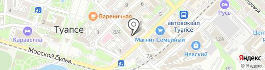 Ремонтная мастерская на карте Туапсе