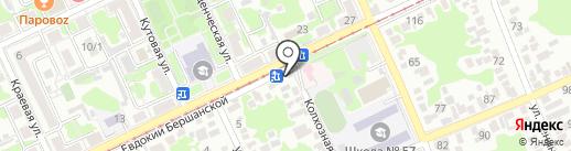 Мастерская по ремонту обуви на карте Краснодара