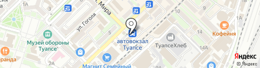 Кафетерий на карте Туапсе
