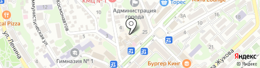 Мастерская по ремонту обуви на карте Туапсе