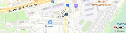 Крымские сладости на карте Краснодара