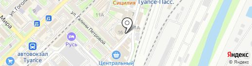 Магазин аксессуаров на карте Туапсе