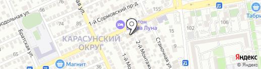 Лайт Аудио Дизайн на карте Краснодара