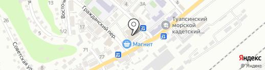 Олимпия на карте Туапсе