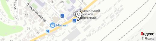 Оргсервис на карте Туапсе