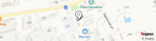 Продуктовый магазин на карте Тлюстенхабля