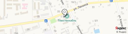 Магазин свежего мяса на карте Тлюстенхабля