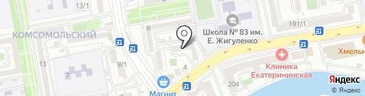 СТРОЙГИД на карте Краснодара