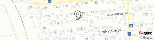 Минимаркет на карте Краснодара