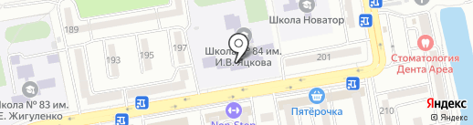 Созвездие на карте Краснодара