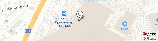 L`Occitane на карте Краснодара