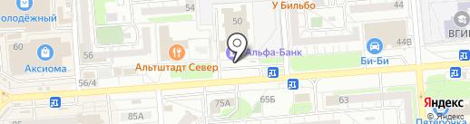Vipera Cosmetics на карте Воронежа