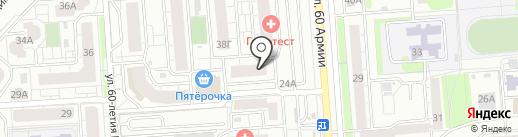 Stilissimo на карте Воронежа