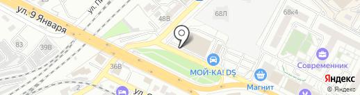 Единый Миграционный Центр на карте Воронежа