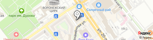 Магазин фастфудной продукции на карте Воронежа
