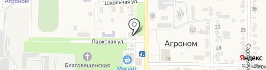 Почтовое отделение на карте Агронома