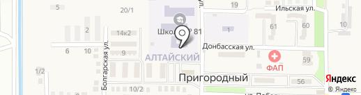 Федерация Киокушинкай Каратэ-До на карте Пригородного