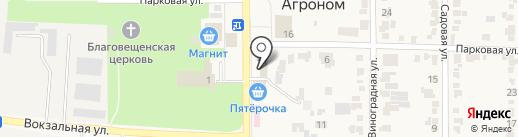 Банкомат, Сбербанк, ПАО на карте Агронома