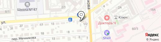 Дананг авто на карте Воронежа