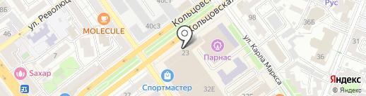 Славянская клиника на карте Воронежа