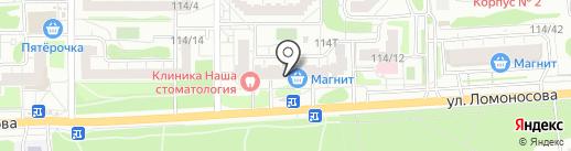 Магазин товаров для праздника на карте Воронежа