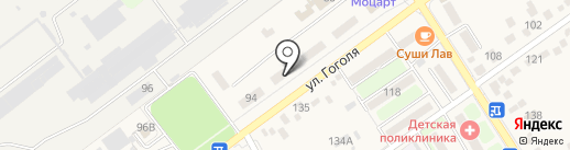 Страховая фирма на карте Динской