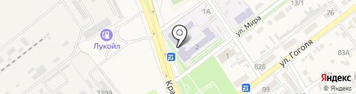 Средняя общеобразовательная школа №2 на карте Динской