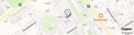 Детский сад №29, Радуга на карте Динской