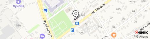 Магазин цветов на ул. Гоголя (Динская) на карте Динской