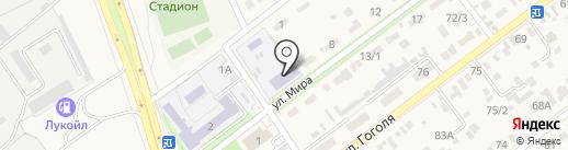 Детский сад №4 на карте Динской