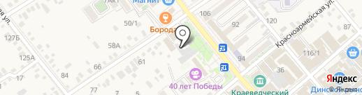 Марго на карте Динской