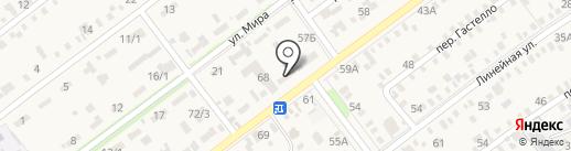 Мастерская по ремонту холодильников на карте Динской
