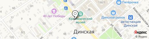 Магазин чая и кофе на Красной (Динская) на карте Динской