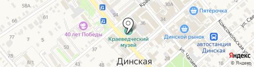 Историко-краеведческий музей на карте Динской
