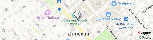 Банкомат, Совкомбанк, ПАО на карте Динской