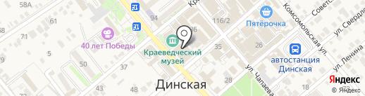 Магазин нижнего белья на Красной (Динская) на карте Динской