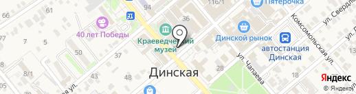 Банкомат, Банк Уралсиб, ПАО на карте Динской